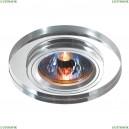 369756 Встраиваемый светильник Novotech (Новотех), Mirror