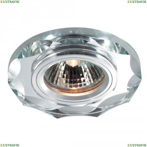 369762 Встраиваемый светильник Novotech (Новотех), Mirror