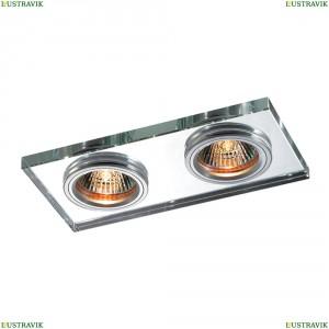 369765 Встраиваемый светильник Novotech (Новотех), Mirror