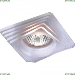 369126 Встраиваемый светильник Novotech (Новотех), Glass