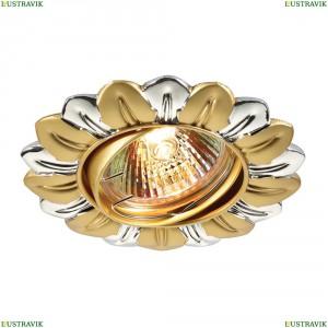 369819 Встраиваемый светильник Novotech (Новотех), Flower