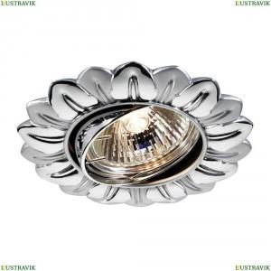 369821 Встраиваемый светильник Novotech (Новотех), Flower