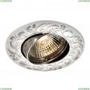 369689 Встраиваемый светильник Novotech (Новотех), Henna