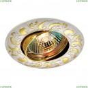 369688 Встраиваемый светильник Novotech (Новотех), Henna
