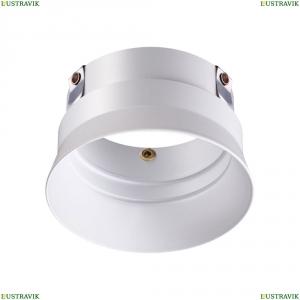 370568 Декоративное кольцо к артикулам 370565 - 370567 Novotech (Новотех), Carino