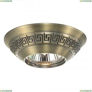 369562 Встраиваемый светильник Novotech (Новотех), NEMO
