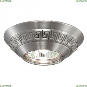 369561 Встраиваемый светильник Novotech (Новотех), NEMO
