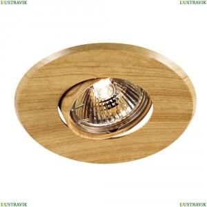 369709 Встраиваемый светильник Novotech (Новотех), Wood
