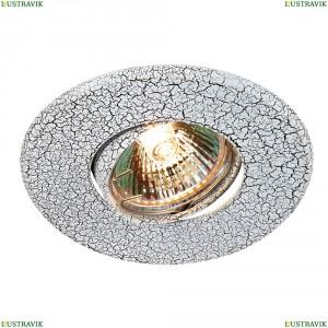 369711 Встраиваемый светильник Novotech (Новотех), Marble