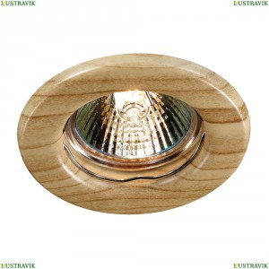 369713 Встраиваемый светильник Novotech (Новотех), Wood