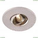 369712 Встраиваемый светильник Novotech (Новотех), Marble