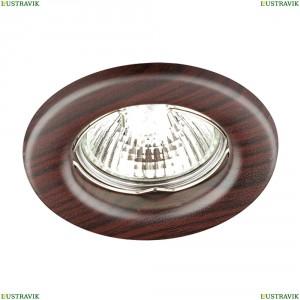 369715 Встраиваемый светильник Novotech (Новотех), Wood
