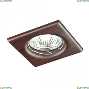 369718 Встраиваемый светильник Novotech (Новотех), Wood