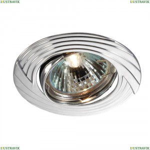 369611 Встраиваемый светильник Novotech (Новотех), Trek
