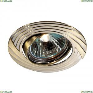 369609 Встраиваемый светильник Novotech (Новотех), Trek