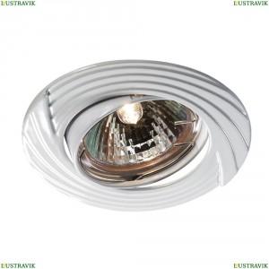 369614 Встраиваемый светильник Novotech (Новотех), Trek