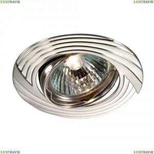 369612 Встраиваемый светильник Novotech (Новотех), Trek