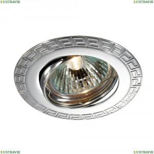 369617 Встраиваемый светильник Novotech (Новотех), Coil