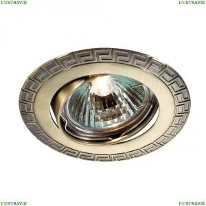 369615 Встраиваемый светильник Novotech (Новотех), Coil