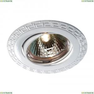 369620 Встраиваемый светильник Novotech (Новотех), Coil