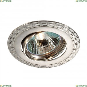369618 Встраиваемый светильник Novotech (Новотех), Coil