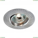369625 Встраиваемый светильник Novotech (Новотех), Dino