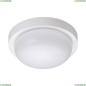 358014 Уличный светодиодный светильник Novotech (Новотех), Opal