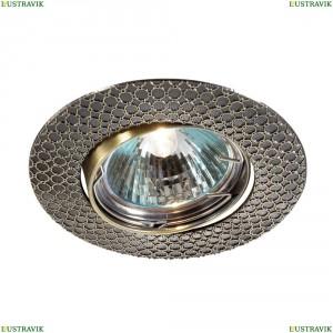 369623 Встраиваемый светильник Novotech (Новотех), Dino