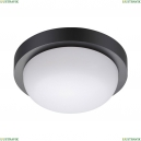 358015 Уличный светодиодный светильник Novotech (Новотех), Opal