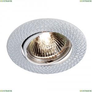 369628 Встраиваемый светильник Novotech (Новотех), Dino