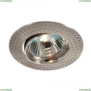 369626 Встраиваемый светильник Novotech (Новотех), Dino