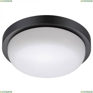 358017 Уличный светодиодный светильник Novotech (Новотех), Opal