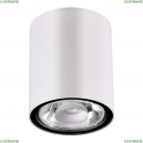 358012 Уличный светодиодный светильник Novotech (Новотех), Tumbler
