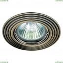 369162 Встраиваемый светильник Novotech (Новотех), Antic