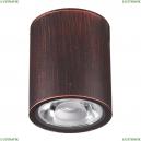 358013 Уличный светодиодный светильник Novotech (Новотех), Tumbler