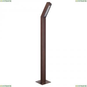 358058 Ландшафтный светодиодный светильник Novotech (Новотех), Cornu