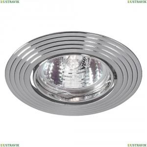 369432 Встраиваемый светильник Novotech (Новотех), Antic