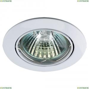 369100 Встраиваемый светильник Novotech (Новотех), Crown
