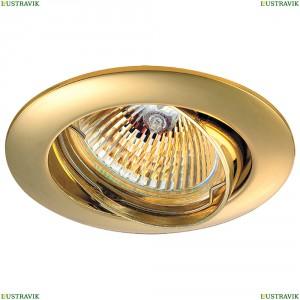 369102 Встраиваемый светильник Novotech (Новотех), Crown