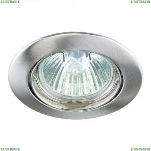 369103 Встраиваемый светильник Novotech (Новотех), Crown
