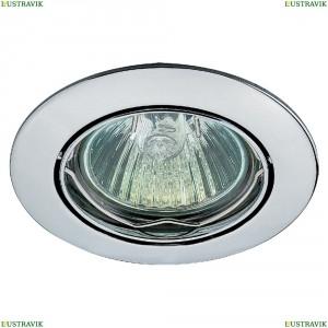 369101 Встраиваемый светильник Novotech (Новотех), Crown