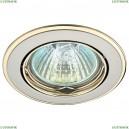 369105 Встраиваемый светильник Novotech (Новотех), Crown