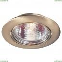 369429 Встраиваемый светильник Novotech (Новотех), Crown
