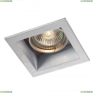 369639 Встраиваемый светильник Novotech (Новотех), Bell
