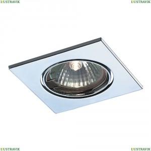369347 Встраиваемый светильник Novotech (Новотех), Quadro