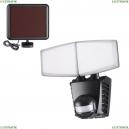 358021 Уличный настенный светодиодный светильник на солнечной батарее Novotech (Новотех), Solar