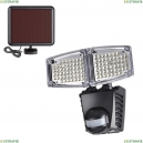 358022 Уличный настенный светодиодный светильник на солнечной батарее Novotech (Новотех), Solar