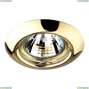 369113 Встраиваемый светильник Novotech (Новотех), TOR