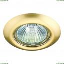 369114 Встраиваемый светильник Novotech (Новотех), Tor