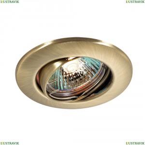 369691 Встраиваемый светильник Novotech (Новотех), Classic